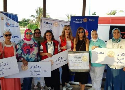 """أندية الروتاري الدولي تنظم حملة للتبرع بالدم بالتعاون مع """"الصحة"""""""