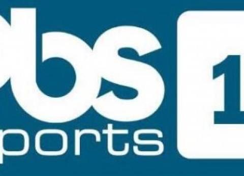 تعرف على تردد أكبر قناة رياضية مفتوحة لمنع احتكار beIN sports