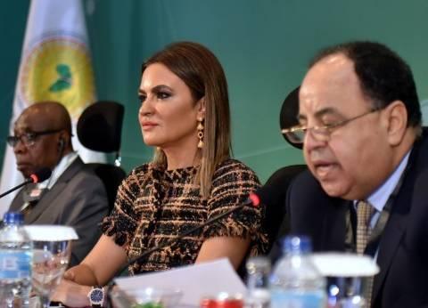 الحكومة من «شرم الشيخ»: توجيه «الوفر المالى» لتحسين الخدمات