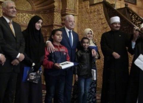 بالصور| محافظ جنوب سيناء يكرم حفظة القرآن الكريم