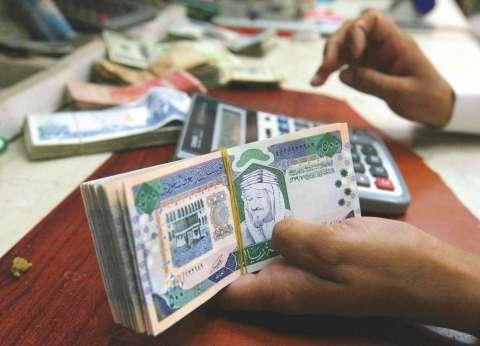 سعر الريال السعودي اليوم الأحد 9-6-2019 في مصر
