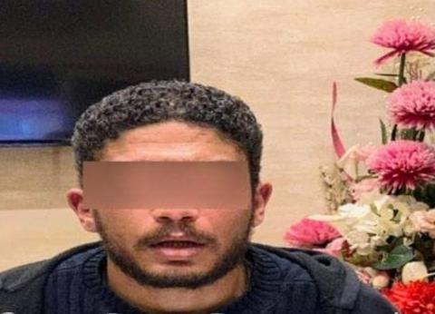 """ضبط سائق سرق سيدة مسنة في الإسكندرية مستخدما """"قناع الوجه"""""""