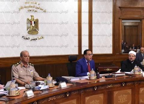 الحكومة: تخفيض الحد الأدنى للقبول بالجامعات 2% لطلاب شمال سيناء