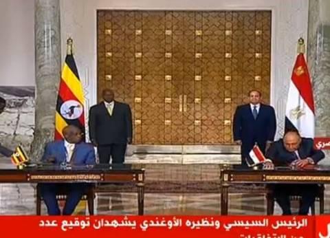 بث مباشر| السيسي ونظيره الأوغندي يشهدان توقيع اتفاقيات مشتركة