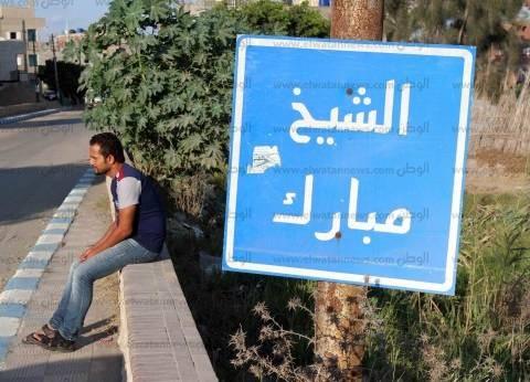 «الشيخ مبارك» فى بلطيم.. حلم المدرسة الثانوية يُنهى معاناة الأبناء من السفر للتعليم فى الدقهلية