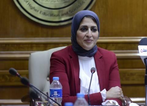 وزيرة الصحة: نقل 58 مصابا بحادث قطار البدرشين ونتوقع خروجهم خلال يومين