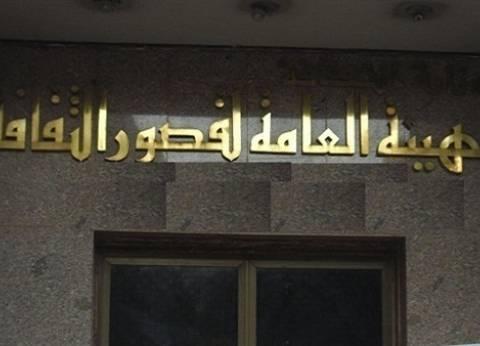 """غدا.. """"دسوق"""" للآلات الشعبية تحيي احتفالية شم النسيم بمطوبس"""