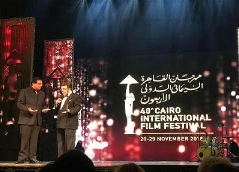 """عروض وفعاليات ثاني أيام """"القاهرة السينمائي"""".. أبرزها ندوة حسن حسني"""