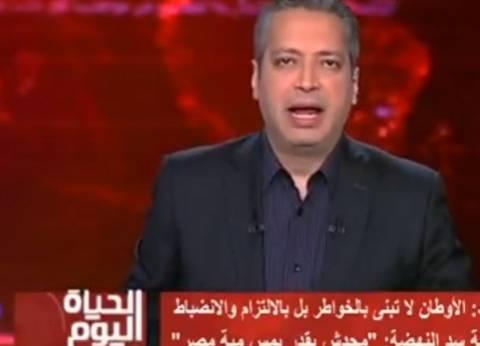 """تامر أمين عن انتفاضة جامعة القاهرة: """"إحنا شعب لسه حي"""""""