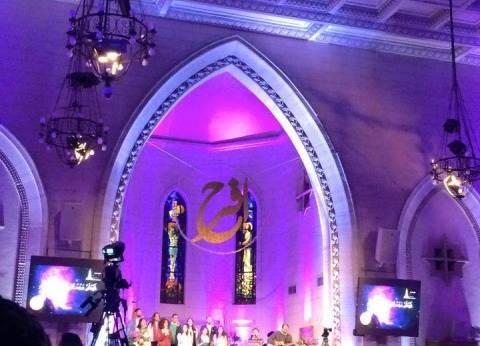 أوركسترا القاهرة السيمفوني يحيي احتفال الكنيسة الإنجيلية بعيد القيامة