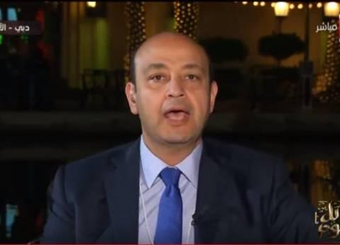 """عمرو أديب مطالبا بتمديد التصويت: """"القضاة يستحملوا معانا شوية"""""""