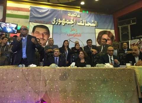 """""""التحالف الجمهوري"""": لدينا مستندات تثبت تعاون """"في حب مصر"""" مع الإخوان"""