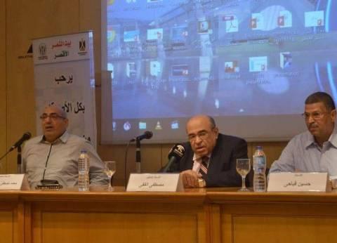 """اختيار """"الإسكندرية"""" عاصمة للشعر العربي"""