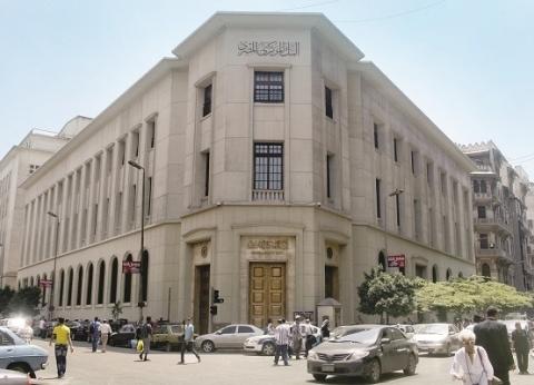 خبيرة مصرفية: المستثمرون الأجانب يثقون في قوة الاقتصاد المصري