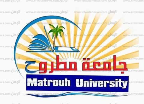 جامعة مطروح: رئيس اتحاد الطلاب ونائبه يتميزان بروح القيادة