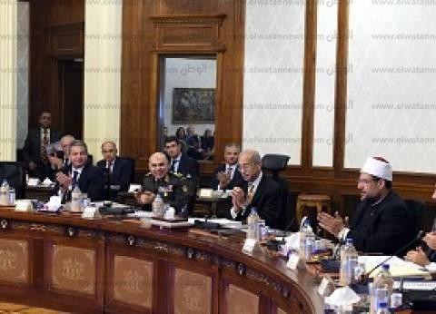 عاجل| مجلس الوزراء يوافق على إنشاء هيئة لتنمية جنوب الصعيد