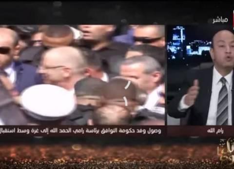 عمرو أديب: الإخوان كتبوا «اليوم أسود» عن المصالحة الفلسطينية
