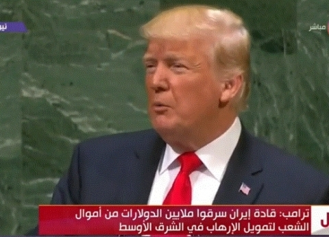 ترامب: قادة إيران يؤيدون الفوضى ولا يحترمون الحقوق السيادية للدول