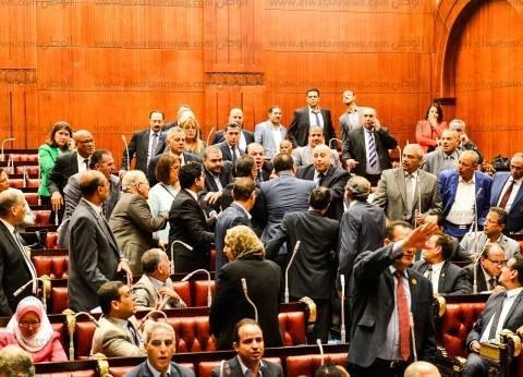 الأمانة العامة للبرلمان: قبول طلبات الإحالة إلى المعاش المبكر بشرط