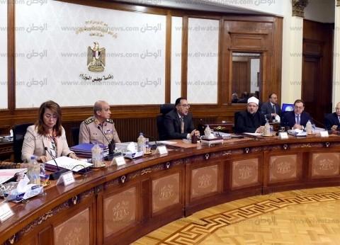 """""""الوزراء"""" يعفي مهرجان الموسيقى العربية و""""أوبرا عايدة"""" من ضريبة الملاهي"""