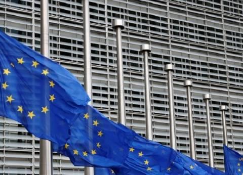 المفوضية الأوروبية تشدد على أهمية حسن الجوار بين تركيا واليونان