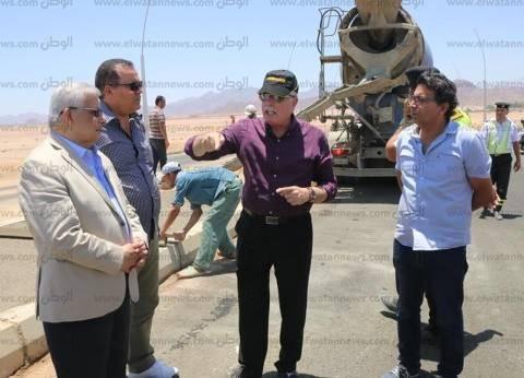 محافظ جنوب سيناء: إنشاء عدة محاور وطرق فرعية بشرم الشيخ دعما للتنمية
