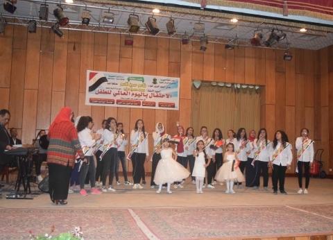 فقرات فنية ومسرحية في احتفال المنيا بيوم الطفولة