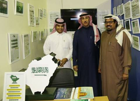 كلية الملك فهد الأمنية تشارك للمرة الأولى بالجناح السعودي بمعرض الكتاب