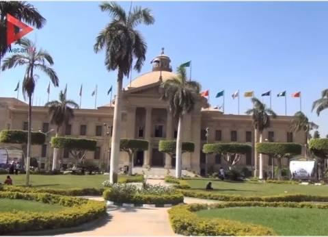 جامعة القاهرة: إجراءات أمنية مشددة وعقوبات صارمة لأي طالب يشارك في العنف
