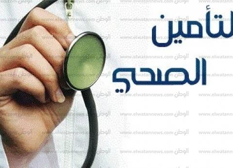 بريد الوطن| هيئة التأمين الصحى تستجيب لشكوى محمد وبسملة