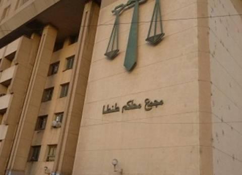 جنايات طنطا تحكم بالإعدام على موظف قتل زوجته