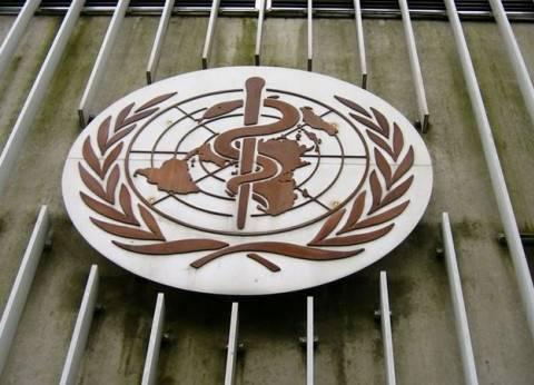 """""""الصحة العالمية"""": لم نصدر أي توجيه بإخضاع السودانيين لحجر صحي"""