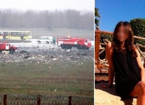 الصدفة وضياع جواز سفر ينقذان 3 روسيين من الموت في الطائرة الإماراتية