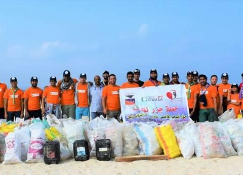 إطلاق مبادرة البحر الأحمر خالية من المخلفات البلاستيكية