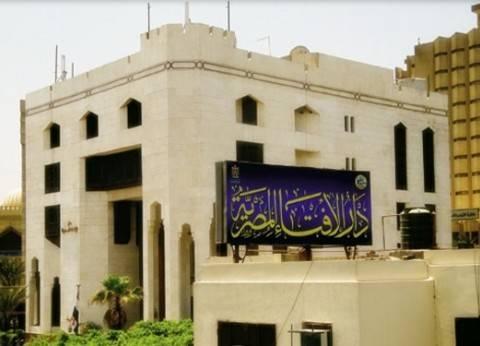 مرصد الإسلاموفوبيا يشيد بتحذير الخارجية المصرية من احتمال نقل السفارة