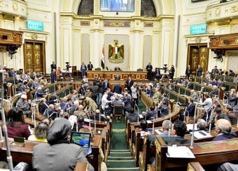 بعد قليل.. مجلس النواب يعرض إنجازات 3 سنوات في مؤتمر صحفي