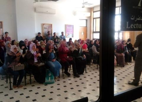 """""""سفارة المعرفة"""" بجامعة المنيا تنظم ورشة عن """"لغة الإشارة"""""""