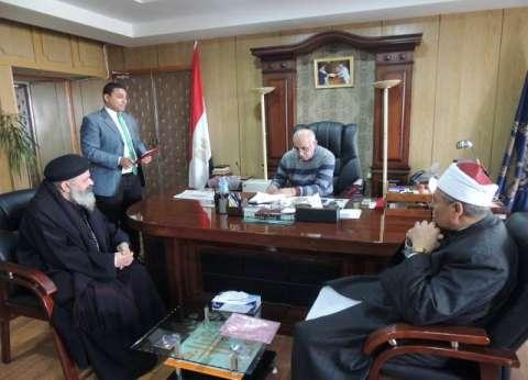مدير أمن المنيا يلتقي وفدا من بيت العائلة بملوي