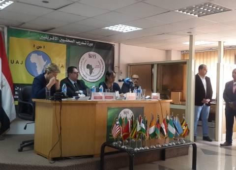 اتحاد الصحفيين الأفارقة: ندرب شباب القارة لمواجهة التحديات
