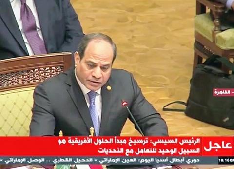 عاجل| السيسي: مصر تدعم بشكل كامل خيارات الشعب السوداني