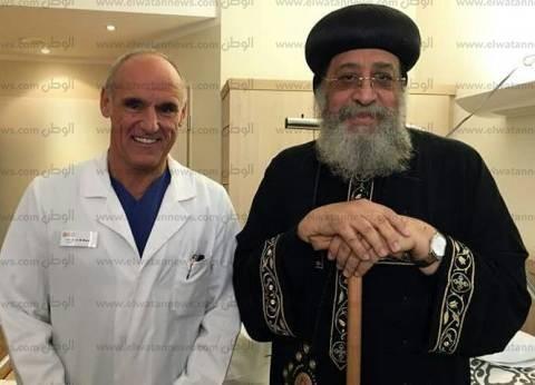البابا تواضروس يجري جراحة في ألمانيا ويتماثل للشفاء