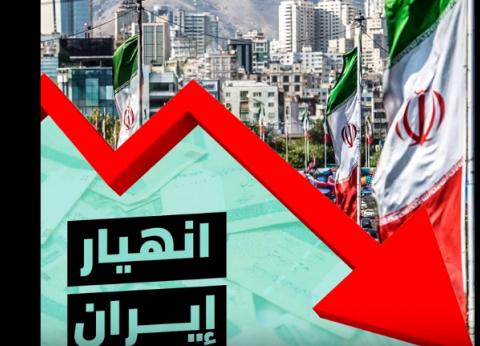 عاجل  ترامب يقرر عدم تمديد الإعفاءات على صادرات النفط الإيراني