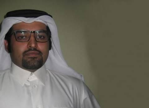 المعارضة القطرية تدعو للاحتجاج ضد زيارة تميم إلى بريطانيا
