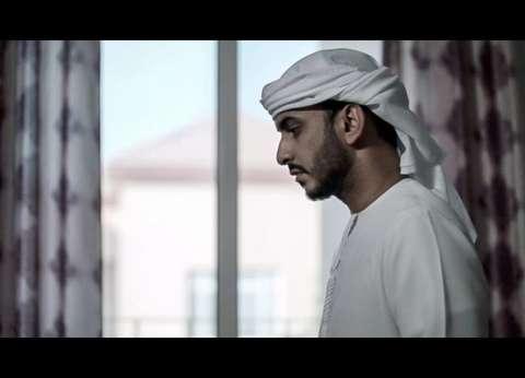 """عرض 13 فيلما في """"أيام الفيلم السعودي"""" بأمريكا"""