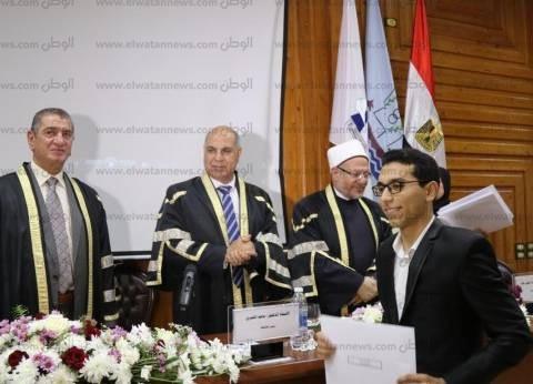 بالصور| جامعة كفر الشيخ تكرم 275 باحثا وأستاذا في عيدها الـ12