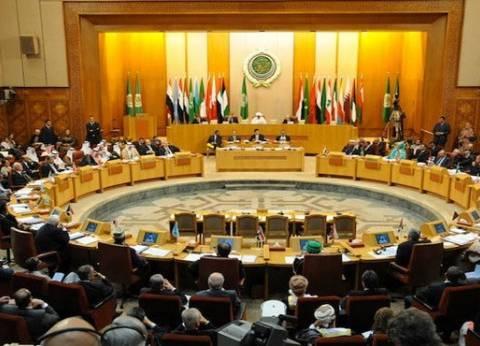 غدا.. اجتماع طارئ للجامعة العربية لبحث التصدي لقرار أمريكا حول القدس