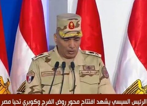 """رئيس """"هندسية القوات المسلحة"""": تخطي الأرقام القياسية أصبح نهجا لمصر"""