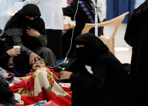 """""""الصليب الأحمر"""" يتوقع إصابة مليون شخص بـ""""الكوليرا"""" في اليمن"""