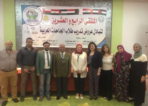 """""""مصر للعلوم"""" تستقبل وفد طلابي من فلسطين والأردن والعراق يوليو المقبل"""