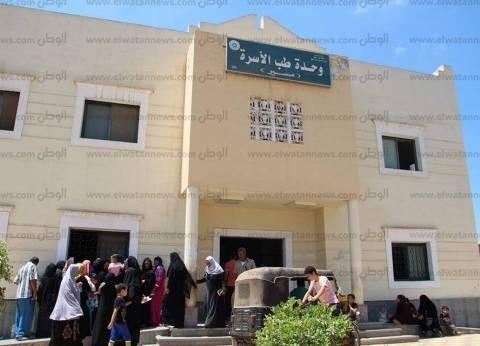 قافلة طبية لمدة يومين بقرية أسمو العروس في المنيا